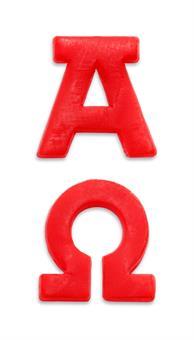 "Ostersymbole ""A"" und ""O"""